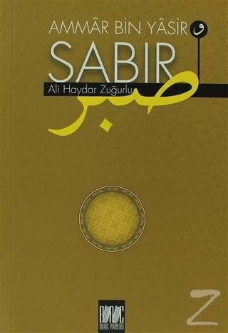 Ammar Bin Yasir Sabır