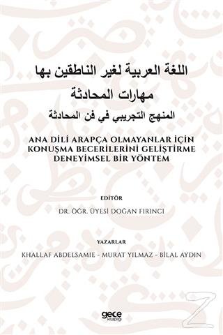 Ana Dili Arapça Olmayanlar İçin Konuşma Becerilerini Geliştirme Deneyi