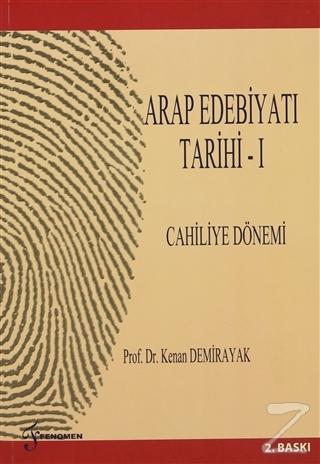 Arap Edebiyatı Tarihi 1 Cahiliye Dönemi