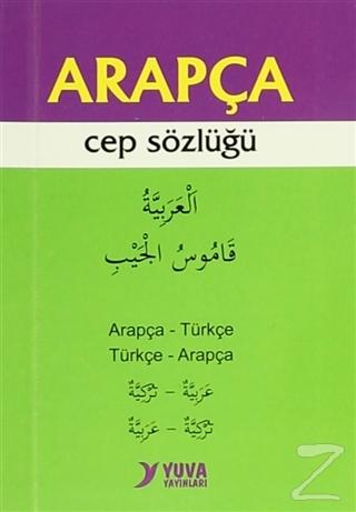 Arapça (Cep Sözlüğü)