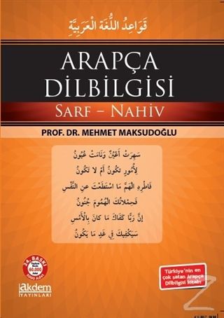 Arapça Dilbilgisi