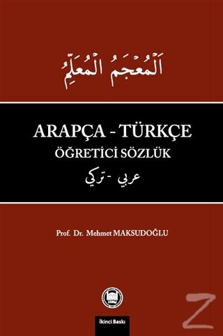 Arapça-Türkçe Öğretici Sözlük (Ciltli)
