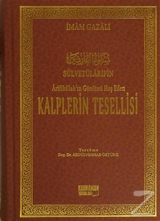 Arifibillah'ın Gönlünü Hoş Eden Kalplerin Tesellisi (2. Hamur) (Ciltli)