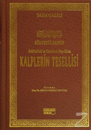 Arifibillah'ın Gönlünü Hoş Eden Kalplerin Tesellisi (Şamua) (Ciltli)