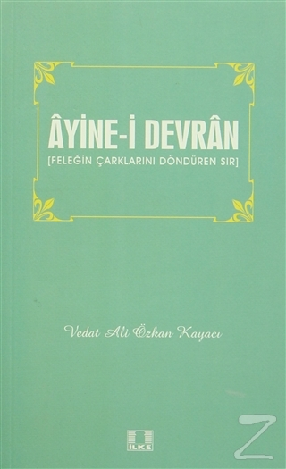 Ayine-i Devran