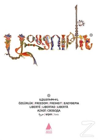 Azadutyun (Özgürlük) (Defter)