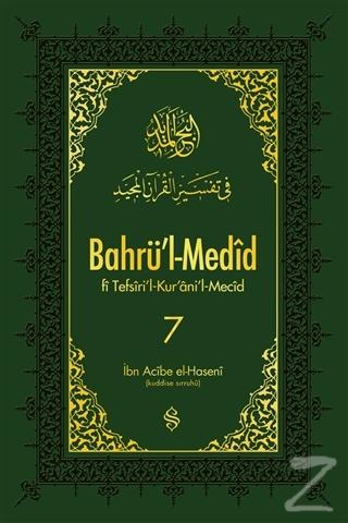 Bahrü'l-Medid 7. Cilt (Ciltli)