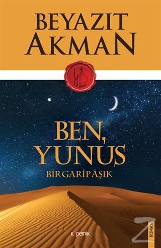 Ben Yunus