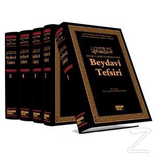 Beydavi Tefsiri - Envaru't-Tenzil ve Esraru't-Tevil (5 Cilt Takım) (Ciltli)