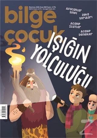Bilge Çocuk Dergisi Sayı: 58 Haziran 2021