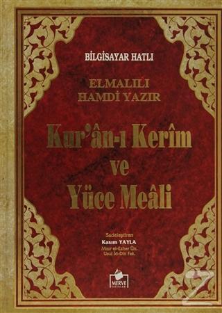 Bilgisayar Hatlı Kur'an-ı Kerim ve Yüce Meali ( Cami Boy - Meal-001) (Ciltli)
