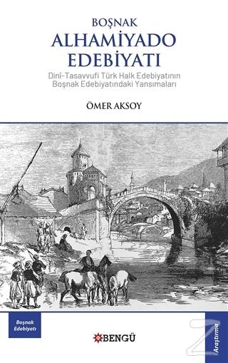 Boşnak Alhamiyado Edebiyatı