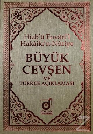 Büyük Cevşen ve Türkçe Açıklaması (Kod: 001) Çanta Boy (Ciltli)