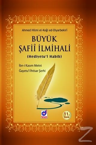 Büyük Şafii İlmihali (Hediyetu'l Habib) (Ciltli)