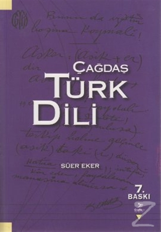 Çağdaş Türk Dili
