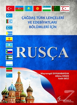 Çağdaş Türk Lehçeleri ve Edebiyatları Bölümleri İçin Rusça