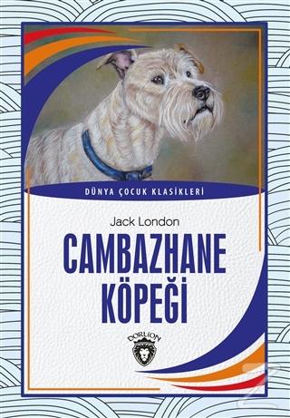 Cambazhane Köpeği