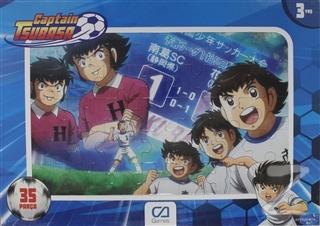 Captain Tsubasa 35 Parça Frame Puzzle - 1