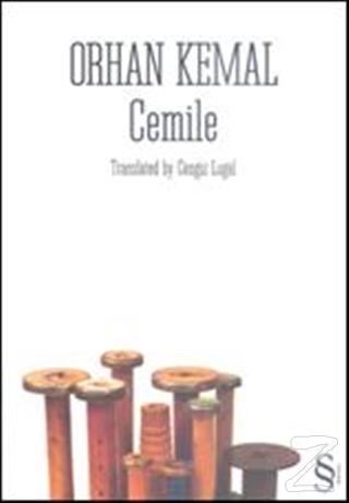 Cemile (İngilizce)