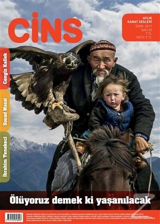 Cins Aylık Dergi Sayı: 25 Ekim 2017