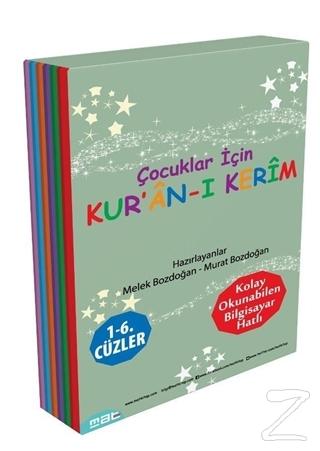 Çocuklar İçin Kur'an-ı Kerim 1 -  6. Cüzler (6 Kitap Takım) - %24 indi
