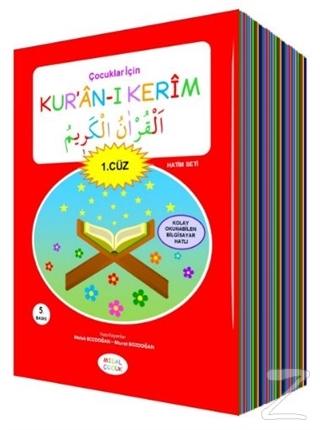 Çocuklar İçin Kur'an-ı Kerim (30 Kitap Takım) Murat Bozdoğan