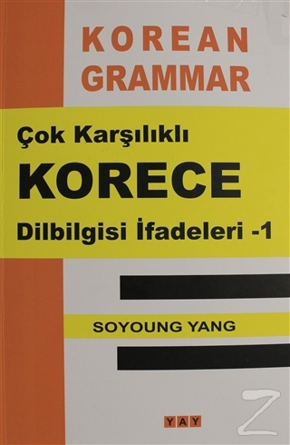 Çok Karşılıklı Korece Dilbilgisi İfadeleri - 1