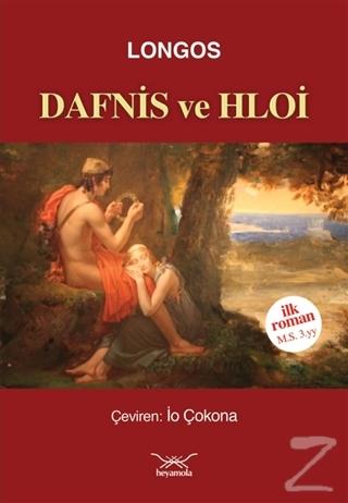 Dafnis ve Hloi (İlk Roman - M.S. 3. YY)