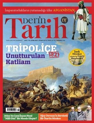 Derin Tarih Dergisi Sayı: 115 Ekim 2021