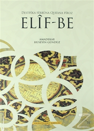 Destpeka Ferbüna Qur'ana Piroz Elif-Be