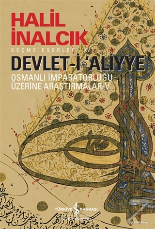 Devlet-i 'Aliyye