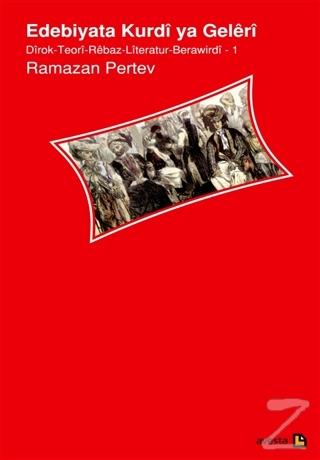 Edebiyata Kurdi ya Geleri