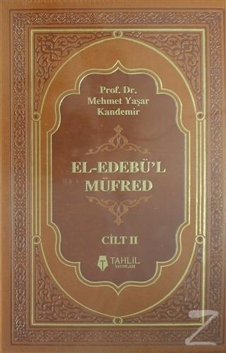 El - Edebü'l Müfred Deri Cilt (2 Cilt Takım) (Ciltli)