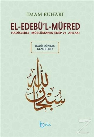 El-Edebü'l-Müfred - Hadis Dünyası Klasikleri 1 (Ciltli)