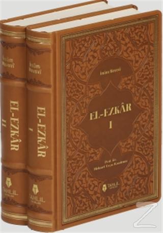 El-Ezkar - Tercüme ve Şerhi ( Lüks Termo Deri Kapak - 2 Cilt ) (Ciltli)