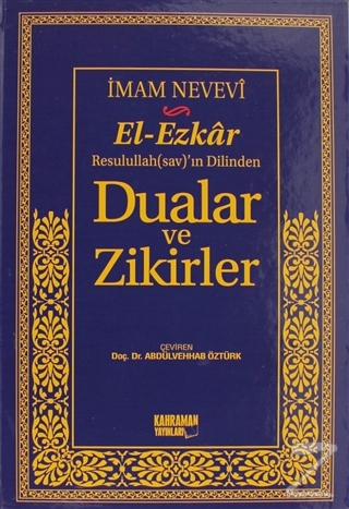 El-Ezkar Rasulullah(sav)'ın Dilinden Dualar ve Zikirler (Ciltli)