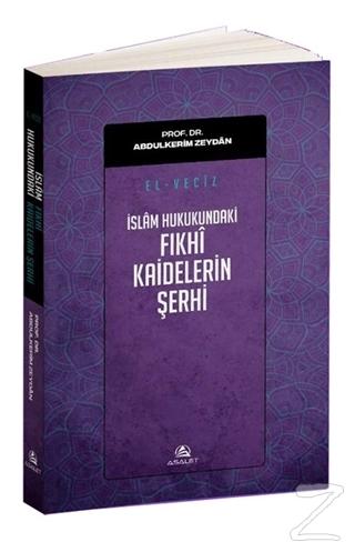 El Veciz - İslam Hukukundaki Fıkhi Kaidelerin Şerhi
