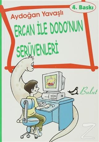 Ercan ile Dodo'nun Serüvenleri