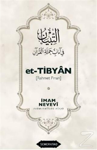 Et-Tibyan - Rahmet Pınarı (Ciltli)