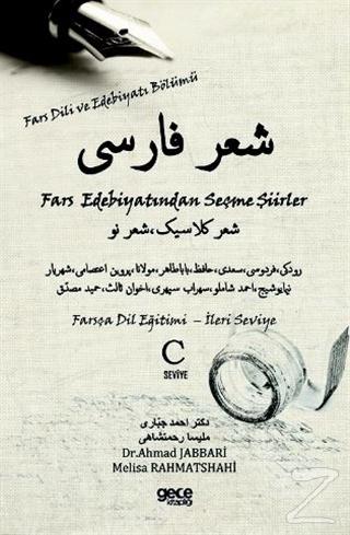 Fars Edebiyatından Seçme Şiirler