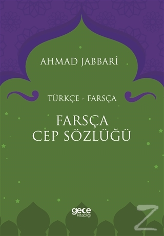 Farsça Cep Sözlüğü - 2