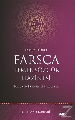 Farsça Temel Sözcük Hazinesi