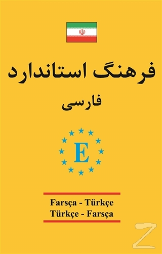 Farsça - Türkçe / Türkçe - Farsça Universal Sözlük