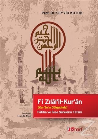 Fi Zılal'il-Kur'an (Ciltli)
