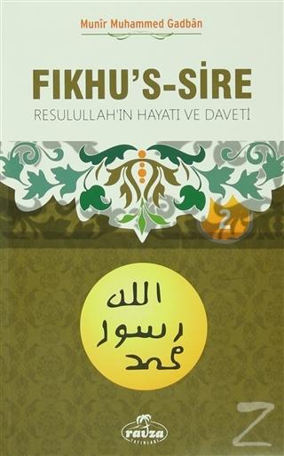 Fıkhu's-Sire 2