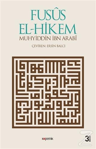 Fusus El-Hikem