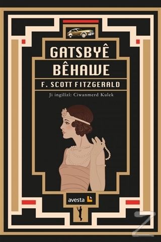 Gatsbye Behawe