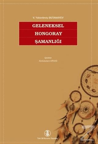 Geleneksel Hongoray Şamanlığı