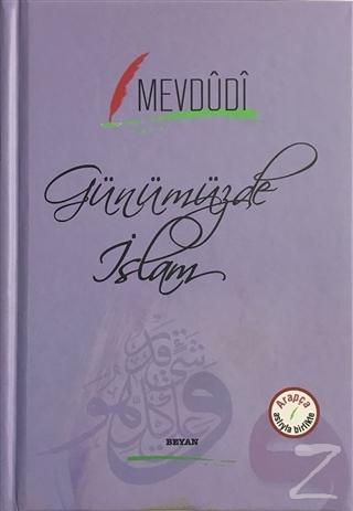 Günümüzde İslam (Arapça-Türkçe) (Ciltli)