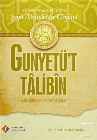 Gunyetü't Talibin (Ciltli)